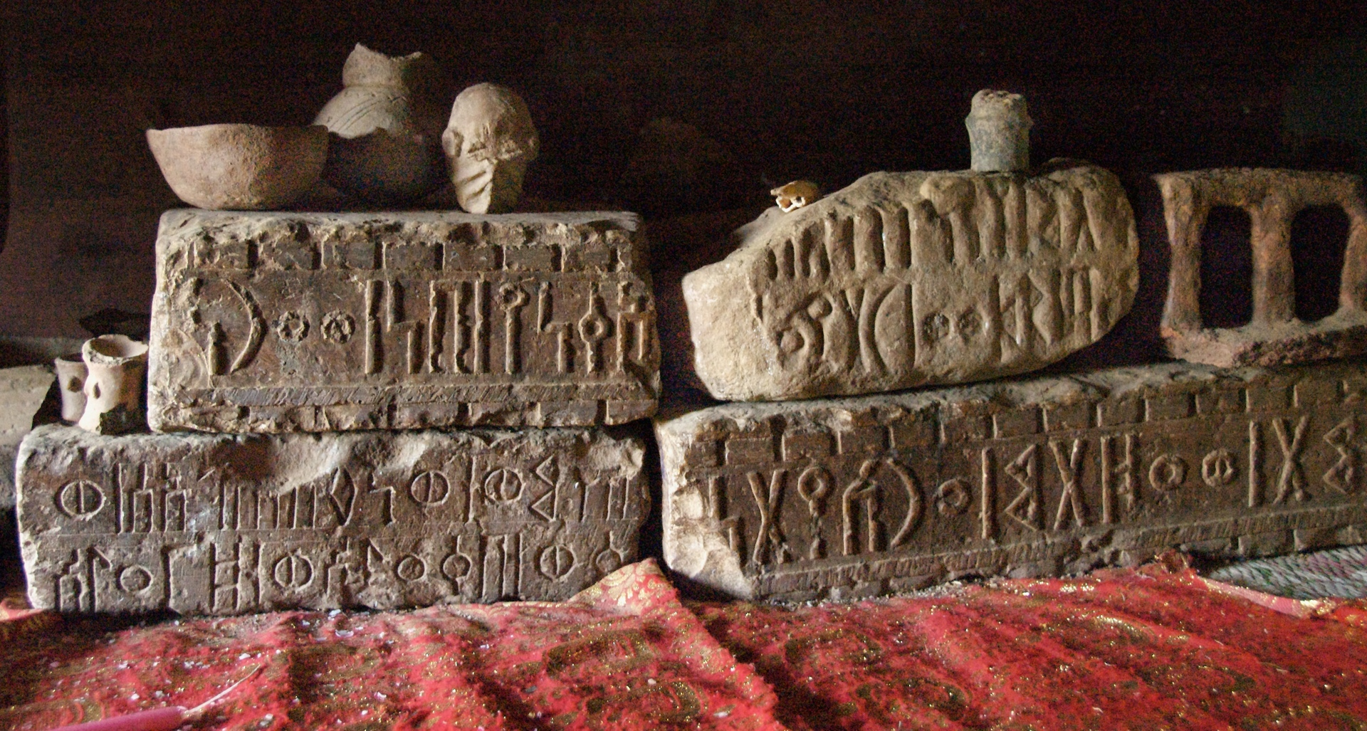 YEHA (Ethiopia's First Pre-Axumite Capital)